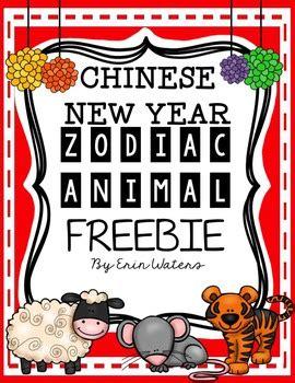 new year zodiac readings new year zodiac freebie reading passage
