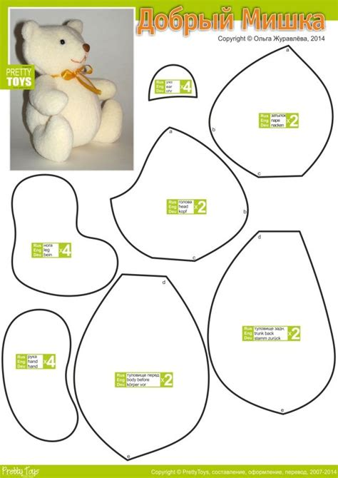 memory bears free printable pattern from clothing the 122 best images about teddy bears on pinterest free