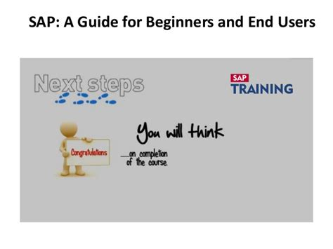 sap tutorial for beginners sap a guide for beginners and end users sap training