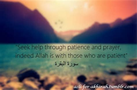 Patience in islam marriage sites