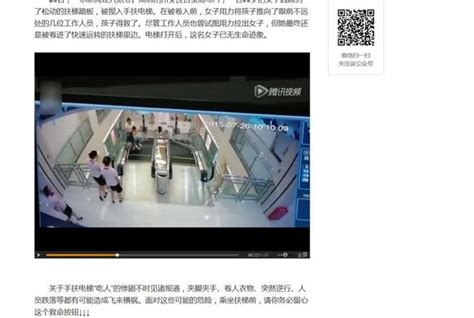 crushed by escalator china aghast as crushed by escalator at shopping