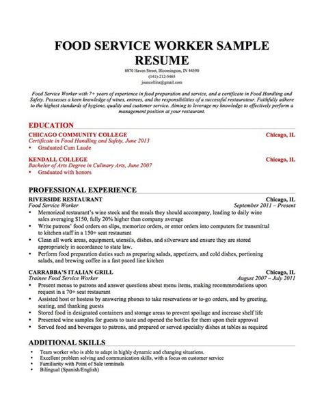 10 best professional education resume writing resume sample