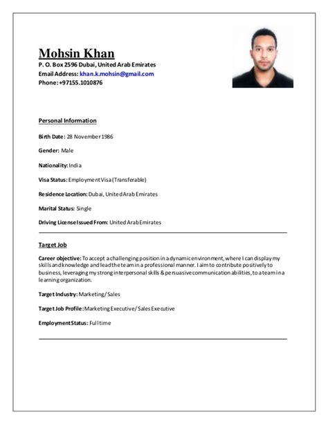 Curriculum Vitae Sle In Uae Mohsin Khan Cv 1