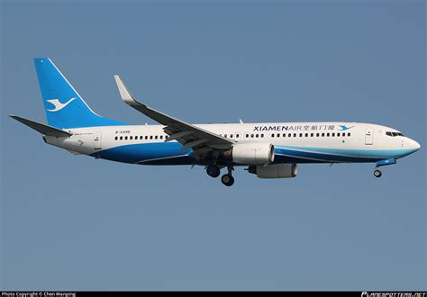 updated xiamen air boeing 737 800 skids runway in manila photos airways magazine