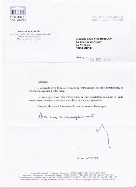 lettre de confirmation d inscription