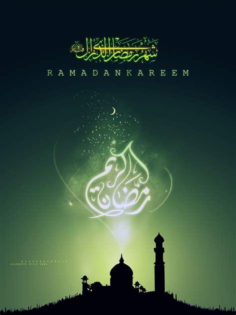 Ramadan Mubarok ramadan australia 2017 calendar fasting schedule prayer