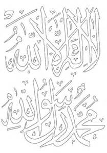 84 images islamic coloring pages arabic alphabet coloring