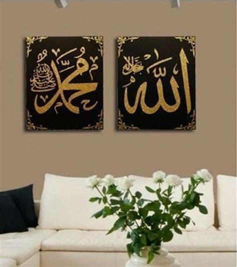 Poster Kaligrafi Islami Allah Muhammad 2 2p modern islamic painting allah muhammad arabic calligraphy on canvas in painting