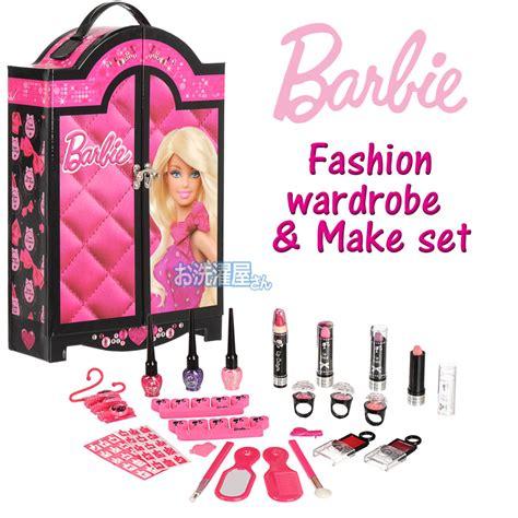 Set Origina Kid rtor rakuten global market makeup set make set vanity bag makeup for