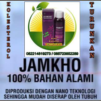 Jamkho Jamu Obat Kolesterol Kholesterol Asli Original B jamu jamkho obat kolesterol tinggi