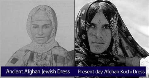 Old afghan jewish dress amp modern day afghan dress comparison