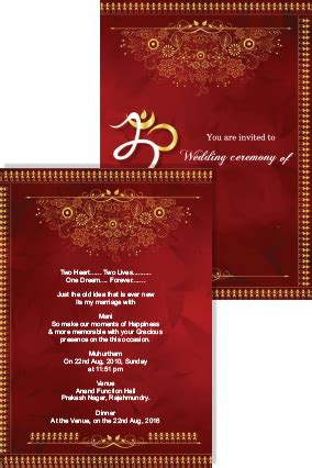buy invitation cards design print invitation cards