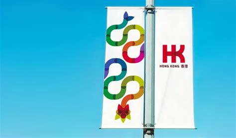 banner design hong kong joel kadziolka graphic design hong kong rebranding