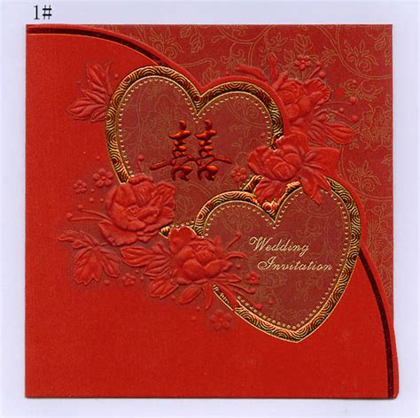 Wedding Cards Rs 20