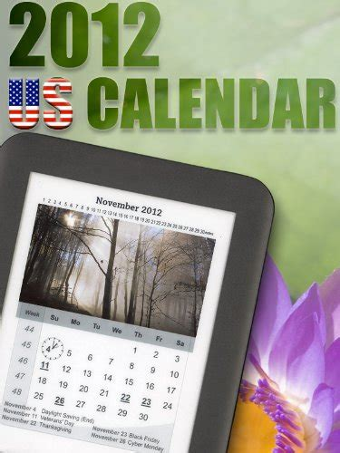 Brown Academic Calendar Printable Calendar Months Printable Calendar Brown