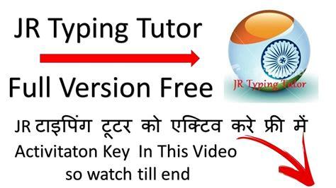 full version of jr hindi typing tutor latest jr typing tutor full version for free here is