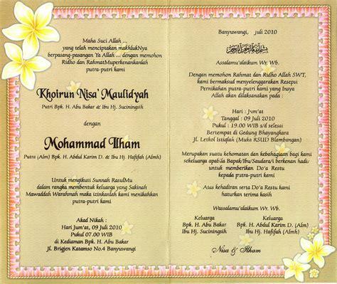 kartu undangan cantik undangan pernikahan