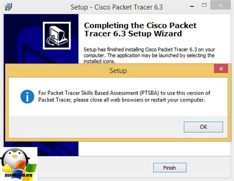 cisco packet tracer activity wizard tutorial скачать cisco packet tracer 6 3 с яндекс диска download