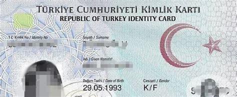 tuerkiyede resmi olarak baslatilan cipli kimlik karti