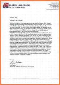 Reference Letter For Student Applying To College Recommendation Letter For Student Applying To College Mediafoxstudio