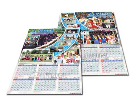 desain kalender 4 lembar desain kalender 6 bulan semester gubug gallery