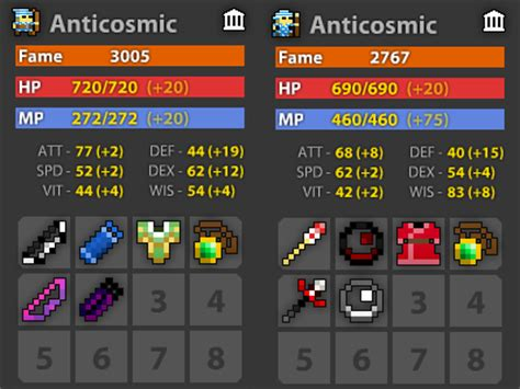 Rotmg Fitting Room by Anticosmic Rotmg August 2012