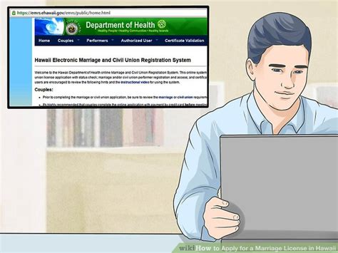 Hawaii Records Marriage How To Apply For A Marriage License In Hawaii 9 Steps