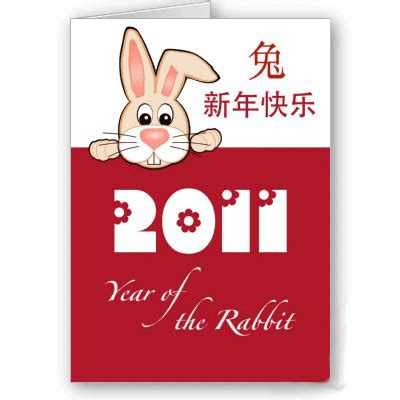 new year hare meaning new year cards rabbit year cards
