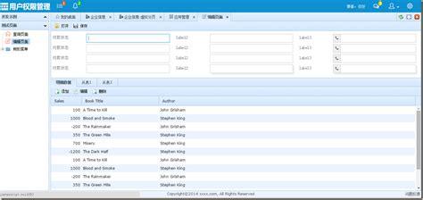 log4net layout header 开源 分享一个前后端分离方案 前端angularjs requirejs dhtmlx后端asp netwebapi 萧秦