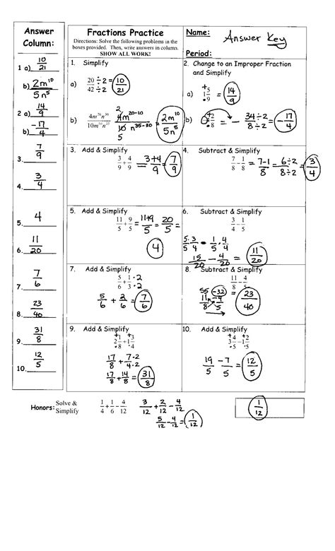 Fraction Worksheet With Answer Key by 10 Best Images Of Fraction Worksheets With Answer Key