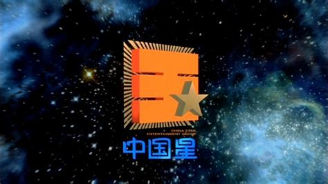 china film co production corporation china star entertainment group