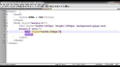 css div class html div class using inline css in urdu