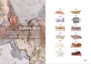 Spring Color Trends 2017 by Fashion Vignette Trends Spin Expo Color And