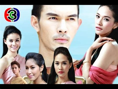 film thailand terseram 2017 sneha metorb 25 thai movie lakorn khmer 2017 youtube
