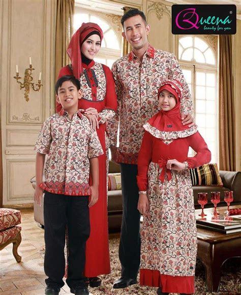 Gamis Anak Queena Queena Sarimbit Muslim