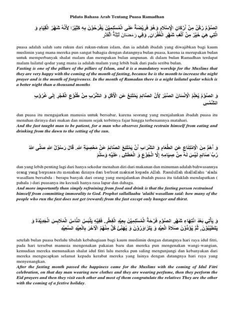 Contoh Pidato Tentang Ramadhan Untuk Anak Sd - Temukan Contoh