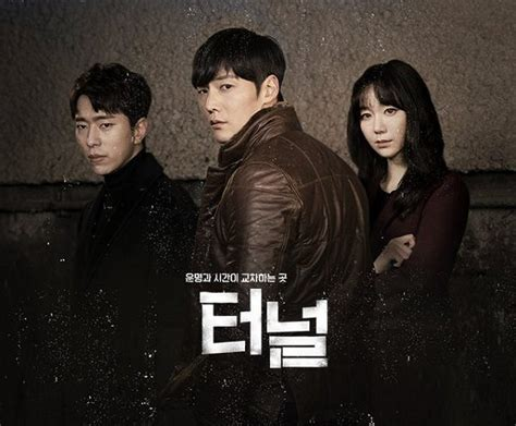 film korea paling sedih di dunia 7 drama korea bertema dua dunia yang tayang di 2017