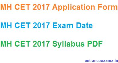 Mh Cet Mba Result 2017 by Mh Cet 2017 Application Form Dates Syllabus
