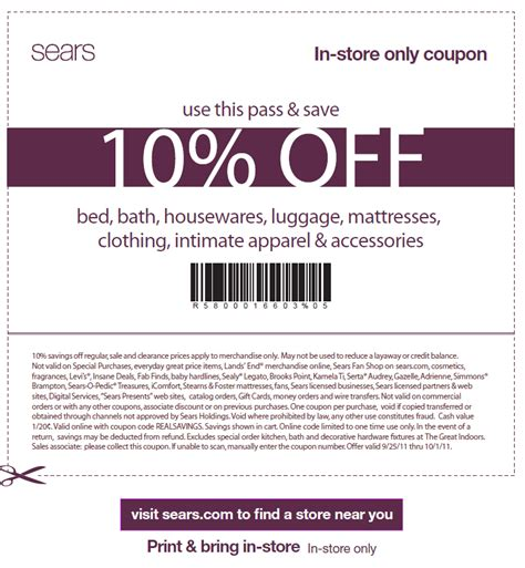 sears instore coupon release date price and specs
