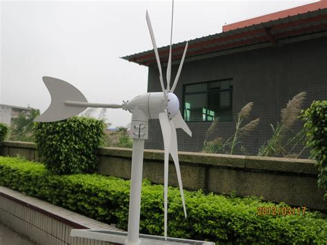 free shipping 300w hyacinth wind generator power