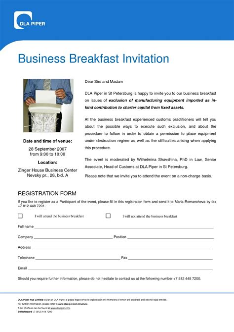 Business Event Invitation Templates Free Business Template Business Template