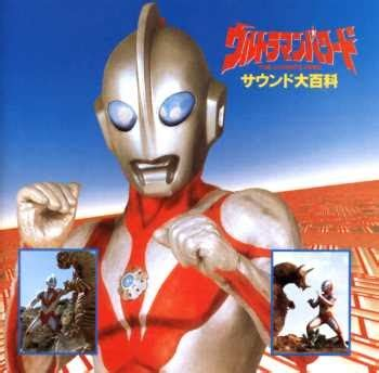 film ultraman gratis free download film ultraman powered full series