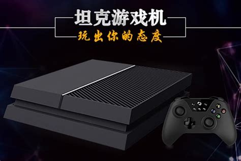Amycoll Ps3 Unveiled In China combo console combines both ps4 and xbox one for 163 45