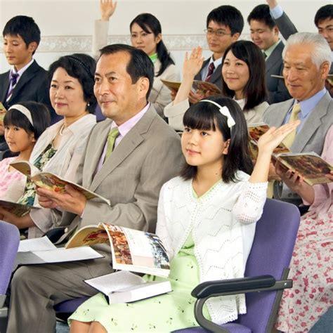 jw org programa de la reunion 191 en qu 233 consisten nuestras reuniones biblioteca en