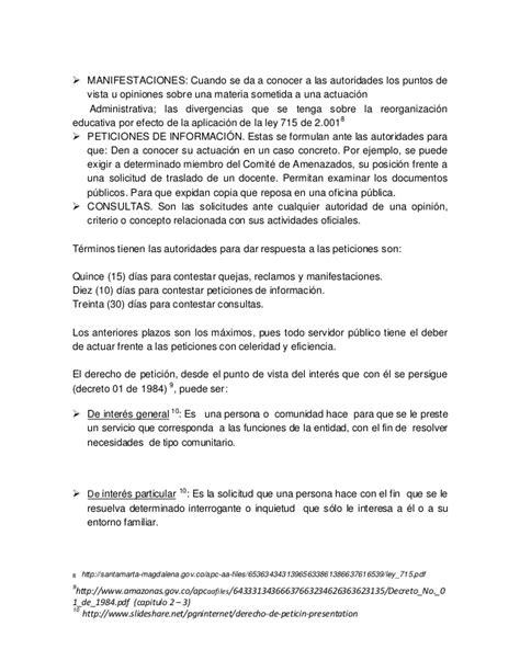 formato solicitud a una autoridad administrativa gratis derecho de peticion y silencio administrativo