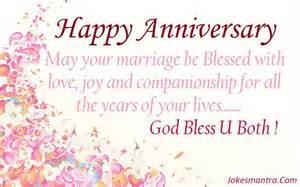 happy wedding anniversary greetings 2677105 171 top wedding design and ideas