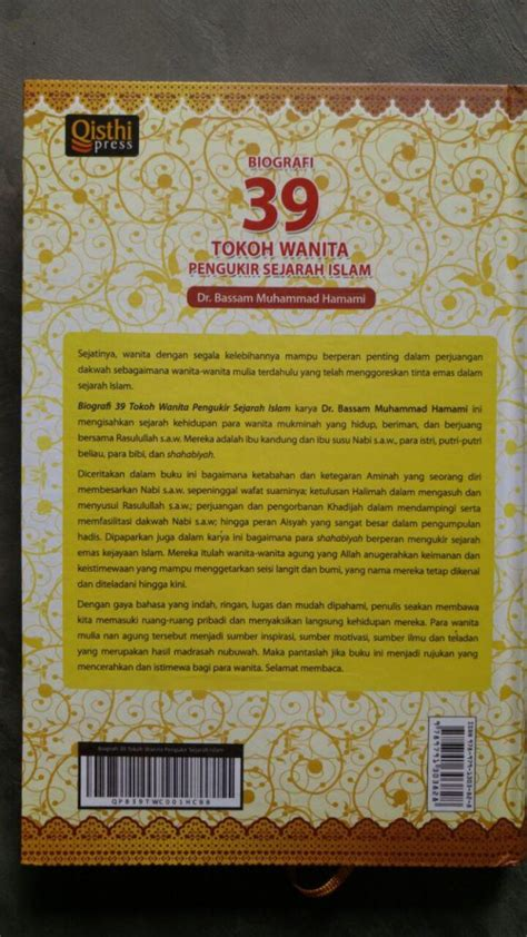 Sejarah Hidup Nabi Muhammad Dan Para Sahabat Ibnu Qoyyim Al Jauzai 1 buku biografi 39 tokoh wanita pengukir sejarah islam