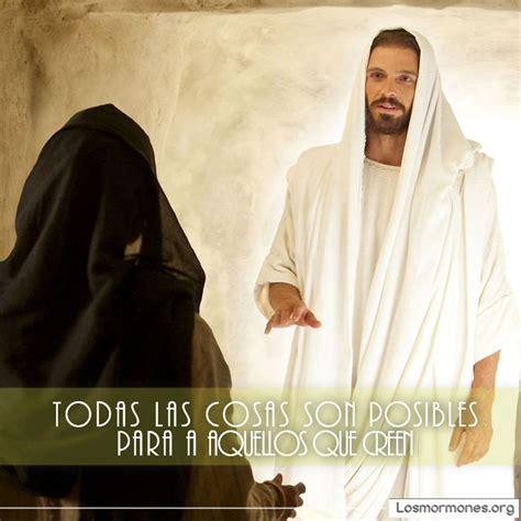 imagenes sud de jesus cristo jesus jesucristo mormon mormones mormonismo