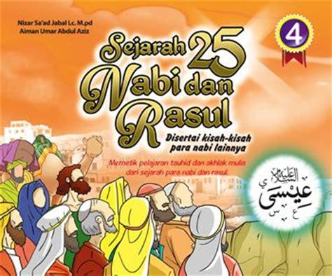 Buku Anak 25 Kisan Nabi Dan Rosul kisah 25 nabi dan rasul untuk anak islam perisai quran