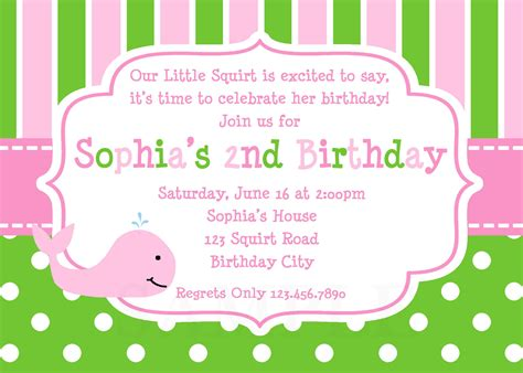 birthday invitation card sle free invitation birthday card invitation birthday card